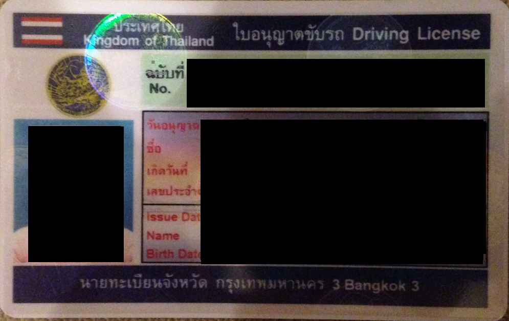 driver license sample